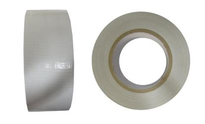 Picture of Duct Tape White 50mm x 50 Metres