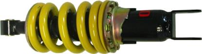 Picture of Mono Shock Honda MTX125 1983-1993 (250mm Length)