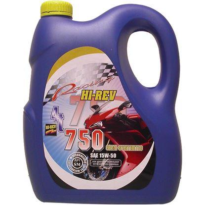 Picture of Hi-Rev Super 4T semi synthetic 15w/50 4 stroke oil