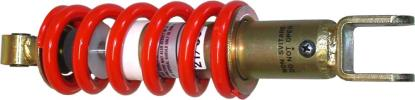 Picture of Mono Shock Honda NS125F, NS125R 1986-1993 (265mm Length)